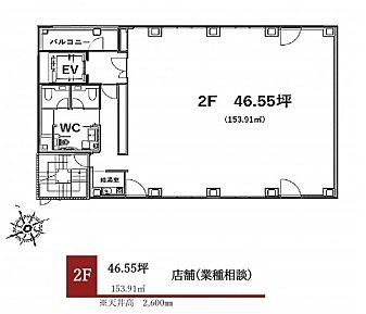 (仮称)八重洲2丁目ビル 2階(店舗限定)の間取り画像