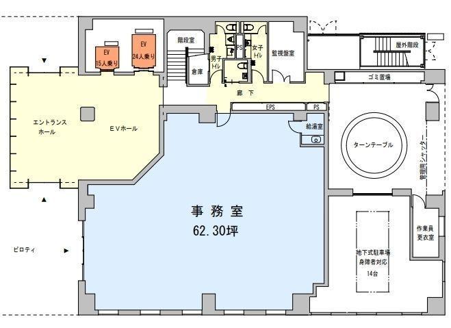 RBM京橋ビル 1階の間取り画像