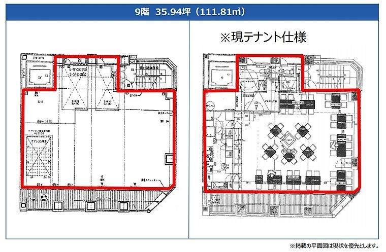 MPR御茶ノ水駅前ビル 9階(店舗限定)の間取り画像