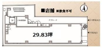 G・L・O板橋 1階(店舗限定)の間取り画像