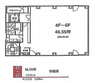 (仮称)八重洲2丁目ビル 6階の間取り画像