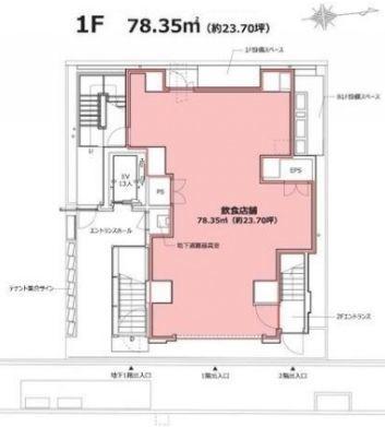 ADsis Daimon 1階(店舗限定)の間取り画像