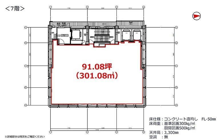 ロイヤルクリスタル銀座 7階(店舗限定)の間取り画像