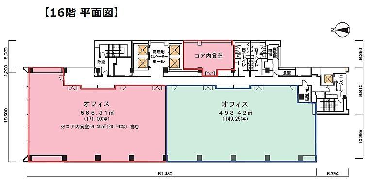 JR東急目黒ビル 16階Bの間取り画像