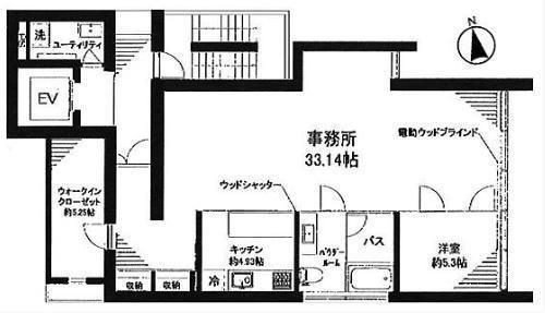 初台2314ビル 4階(SOHO)の間取り画像