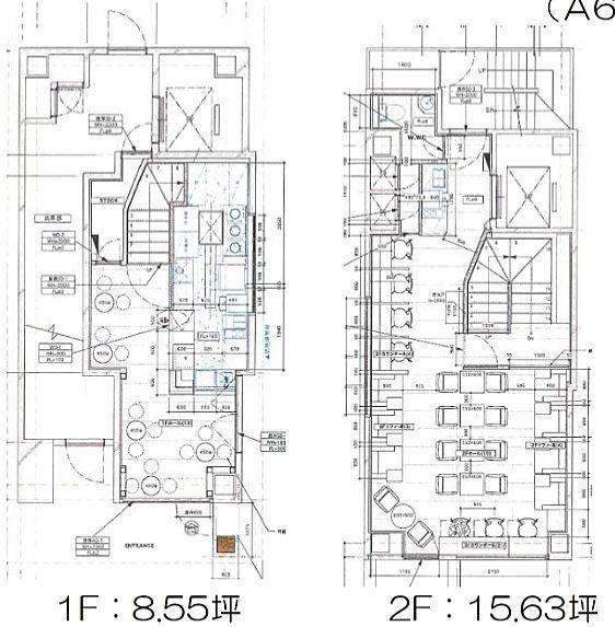 芝大門ABC館 1階~2階(店舗限定)の間取り画像
