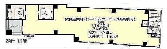 (仮称)Dreamersミトミビル 5階(店舗限定)の間取り画像