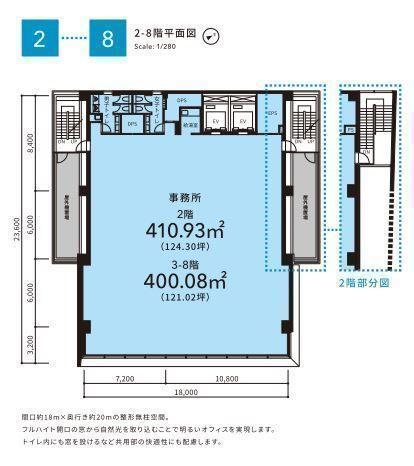 (仮称)吉祥寺本町二丁目新築計画 1階の間取り画像