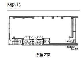 12東洋海事ビル 5階の間取り画像