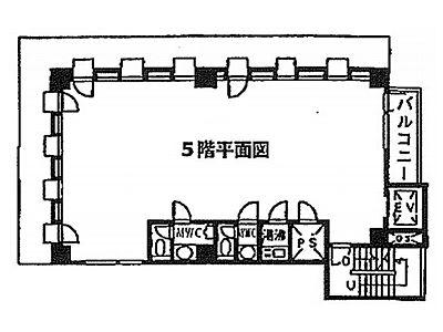 エミナンス九段 5階(店舗可)