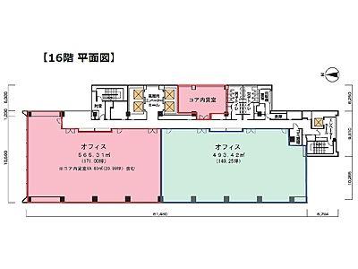 JR東急目黒ビル 16階A間取りのサムネイル画像