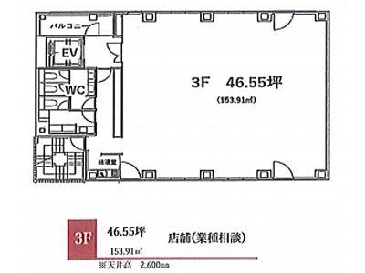 (仮称)八重洲2丁目ビル 3階(店舗限定)間取りのサムネイル画像