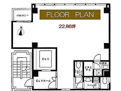 ACN神田錦町ビル 5階間取りのサムネイル画像