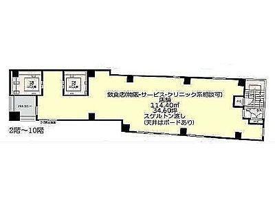 (仮称)Dreamersミトミビル 9階(店舗限定)間取りのサムネイル画像