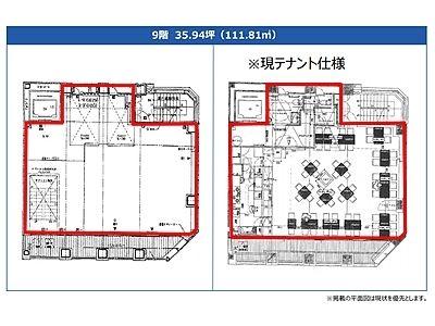 MPR御茶ノ水駅前ビル 9階(店舗限定)間取りのサムネイル画像