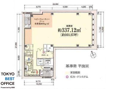 S-GATE八丁堀 8階間取りのサムネイル画像