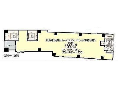 (仮称)Dreamersミトミビル 2階(店舗限定)間取りのサムネイル画像