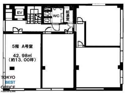 アツミビル 5階A号室間取りのサムネイル画像