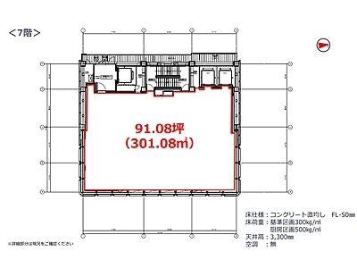 ロイヤルクリスタル銀座 7階(店舗限定)間取りのサムネイル画像