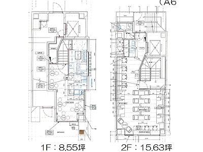 芝大門ABC館 1階~2階(店舗限定)間取りのサムネイル画像