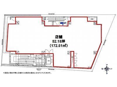 2階(店舗限定)の間取り画像