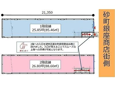 フィル・パーク砂町銀座商店街Ⅱ 2階間取りのサムネイル画像