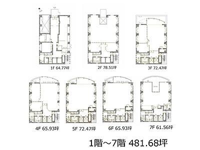 NOCビル 1階~7階(一棟貸)間取りのサムネイル画像