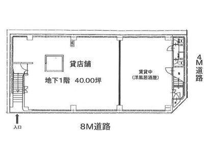 ルナ大住ビル 地下1階(店舗限定)間取りのサムネイル画像