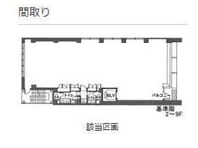 12東洋海事ビル 5階間取りのサムネイル画像