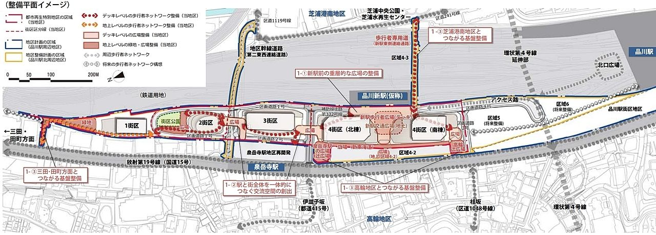品川開発プロジェクト(第Ⅰ期)整備平面イメージ