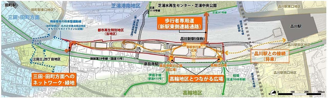 品川開発プロジェクト(第Ⅰ期)整備平面イメージと将来構想