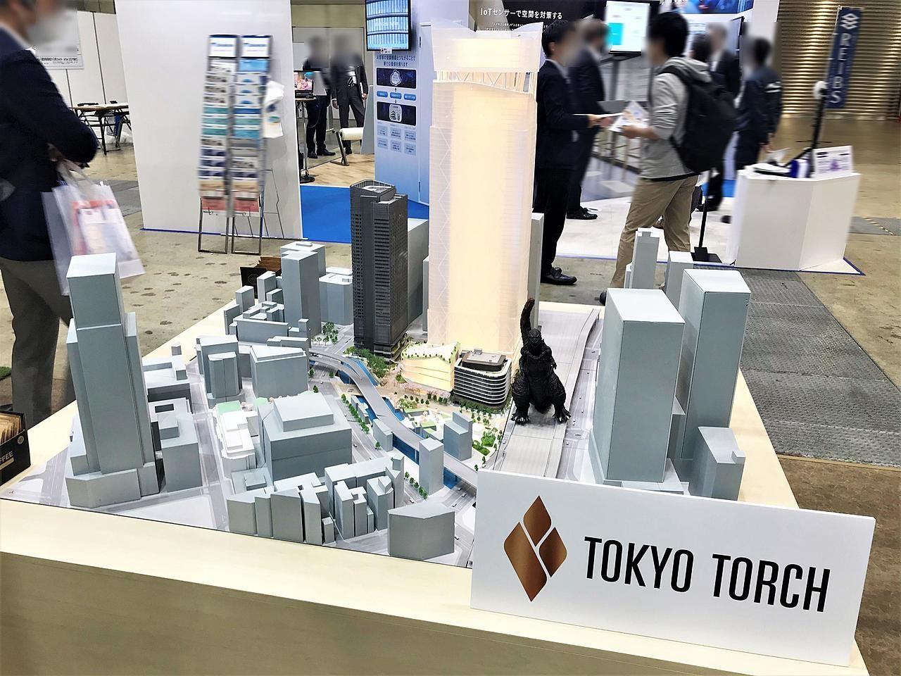 TOKYO TORCH ジオラマ(2020年11月13日、不動産ソリューションフェア 三菱地所ブースにて)