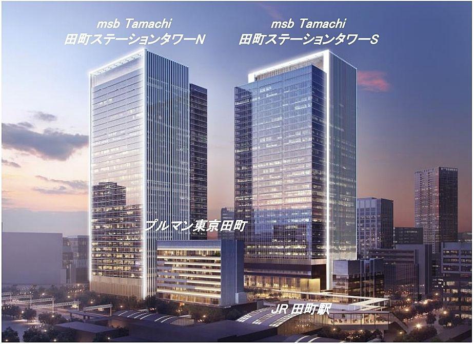 msb Tamachi(ムスブ田町) 田町ステーションタワー 竣工イメージパース