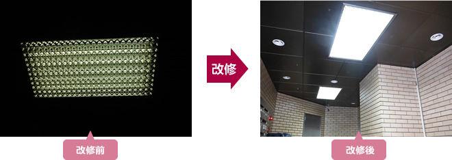 エントランス照明のLED化