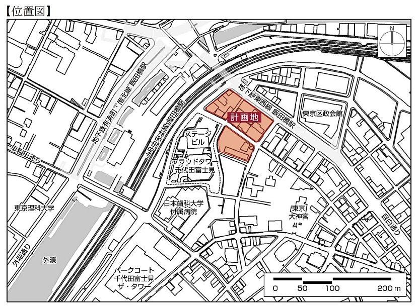 飯田橋駅中央地区再開発事業 計画エリア位置図