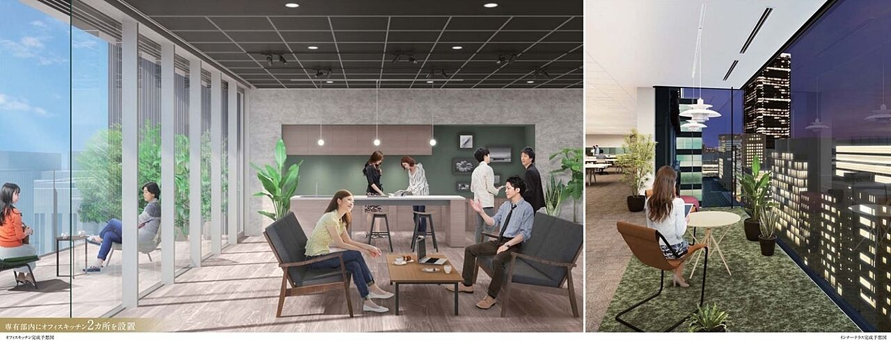 専有部内に2ヶ所キッチン&インナーテラスが設けられた、関電不動産八重洲ビル(2022年竣工予定)※竣工パースイメージ