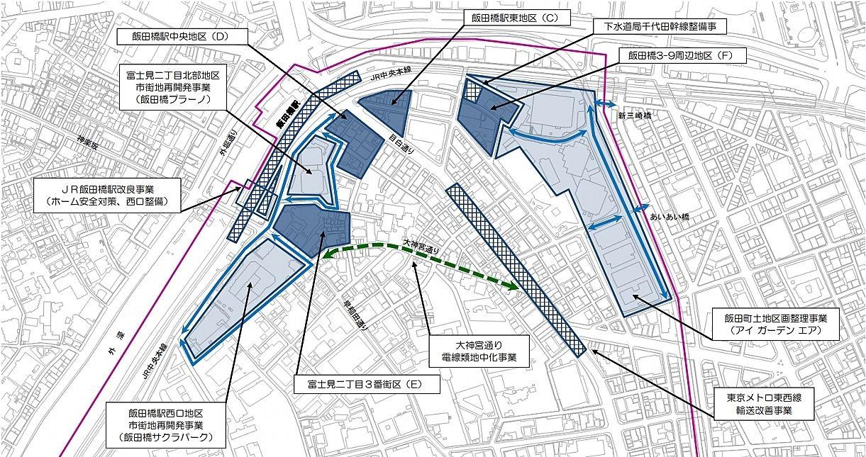飯田橋・富士見地区地域のまちづくりについて(平成30年9月7日)