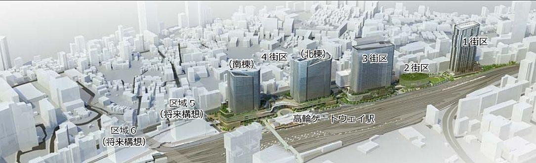 品川開発プロジェクト(第Ⅰ期)イメージパース